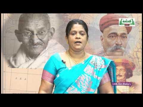 12th History இந்தியாவின் தேசியத்தின் எழுச்சி அத்தியாயம் 1 Kalvi TV