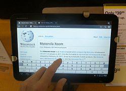 Mot Xoom Wiki jeh.jpg