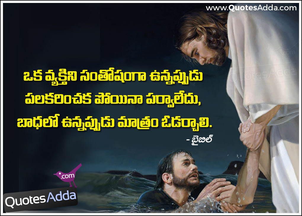Quotes About Christ The Helper 33 Quotes
