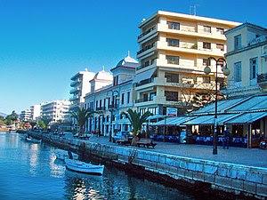 Chalcis,on the island of Evia, Greece