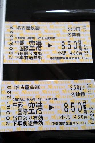 Nagoya Meitetsu ticket