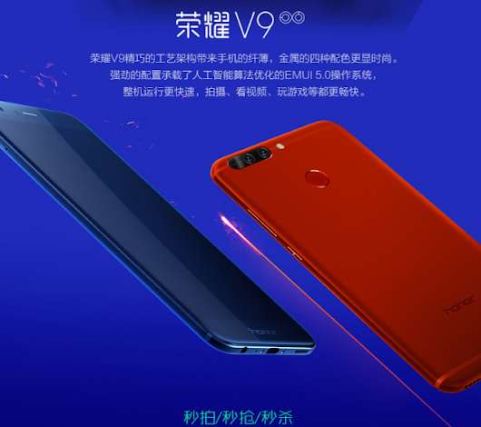 Honor V9 encroaches flagship territory with octa-core chipset, dual cameras, Quad HD display and more