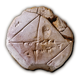 Photograph of the obverse side of tablet YBC 7289