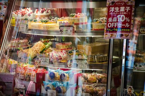 Tokyo Trip 2013