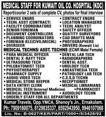 Kuwait Oil co hospital KOC Job vacancies - AMERICAN WORKERS