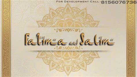Muslim or Islamic Wedding, Whatsapp Wedding Cards on Rs