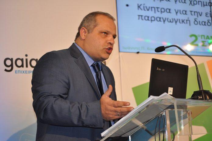 Ι. Κουφουδάκης: Η GAIA ΕΠΙΧΕΙΡΕΙΝ συνέβαλε τα μέγιστα στη μείωση του κόστους για τον παραγωγό στη δήλωση της ΕΑΕ