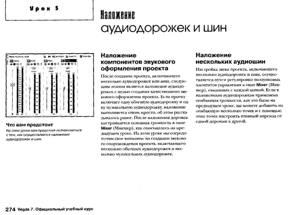 http://redaktori-uroki.3dn.ru/_ph/12/139823240.jpg