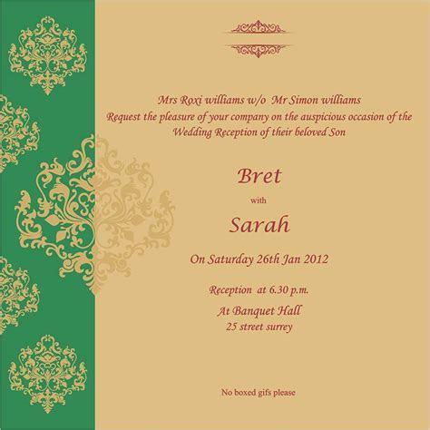 Indian Wedding Cards   US 1634