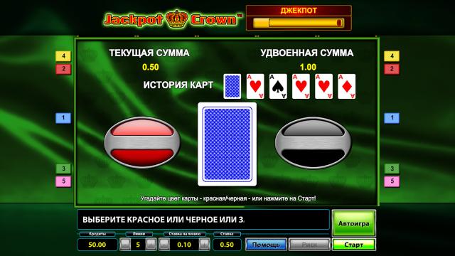 Игровой автомат jackpot crown (джекпот корона) играть онлайн