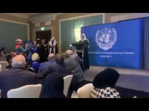 بالفيديو.. الأميرة أضواء بنت فهد تفوز بجائزة العمل المجتمعي