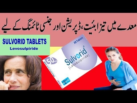 how to use spartin capsule in hindi