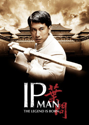 Legend is Born: Ip Man, The