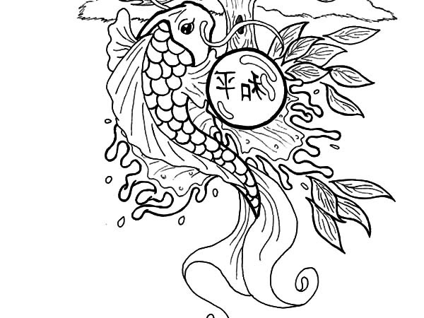Chinese New Year Koi Fish Coloring Pages  Download \u0026 Print Online Coloring Pages for Free