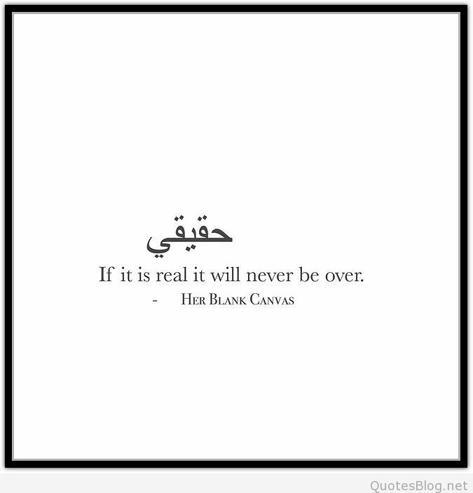 her blank canvas quotes - Google Search | Quotes memes and other ...