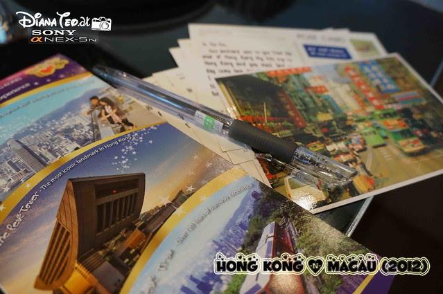 Hong Kong & Macau 2012 04
