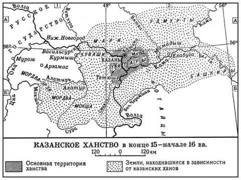 Image Result For Russian Territory Map