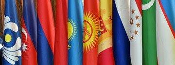 АЗЕРБАЙДЖАН. На саммитах ЕАЭС и СНГ в Санкт-Петербурге подведут итоги года