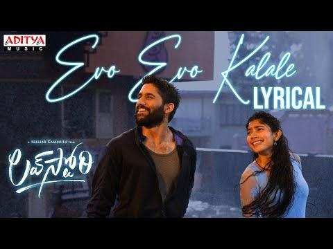 Lovestory Telugu Movie Evo Evo Kalale Song