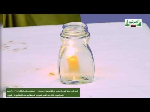 4th Science பருப்பொருள் மற்றும் பொருள்கள் அலகு 2 பகுதி 3 Kalvi TV