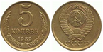 5Kopeks1989.PNG