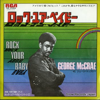 MACCRAE, GEORGE rock your baby