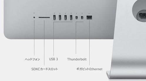 アップル - デスクトップパソコン - iMac - 技術仕様