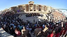 Συνολικά, η συναυλία Μαριίνσκι ήρθε περίπου 500 άτομα