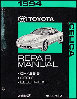 1994 Toyota Celica Repair Shop Manual Volume 2 Chassis ...