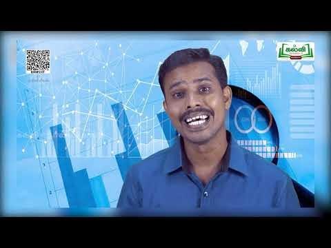 11th Statistics  புள்ளியியலின் நோக்கங்களும், தரவின் வகைகளும் பாடம் 1 பகுதி 3 Kalvi TV