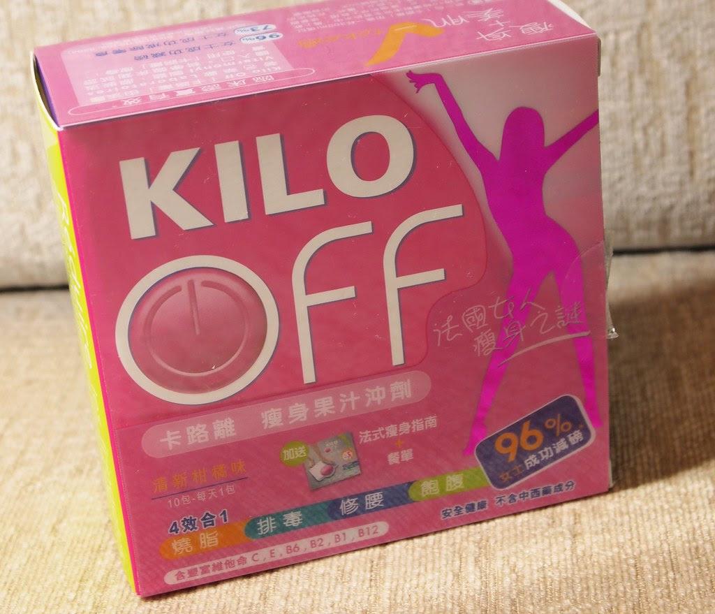 kilo off 瘦身 減肥
