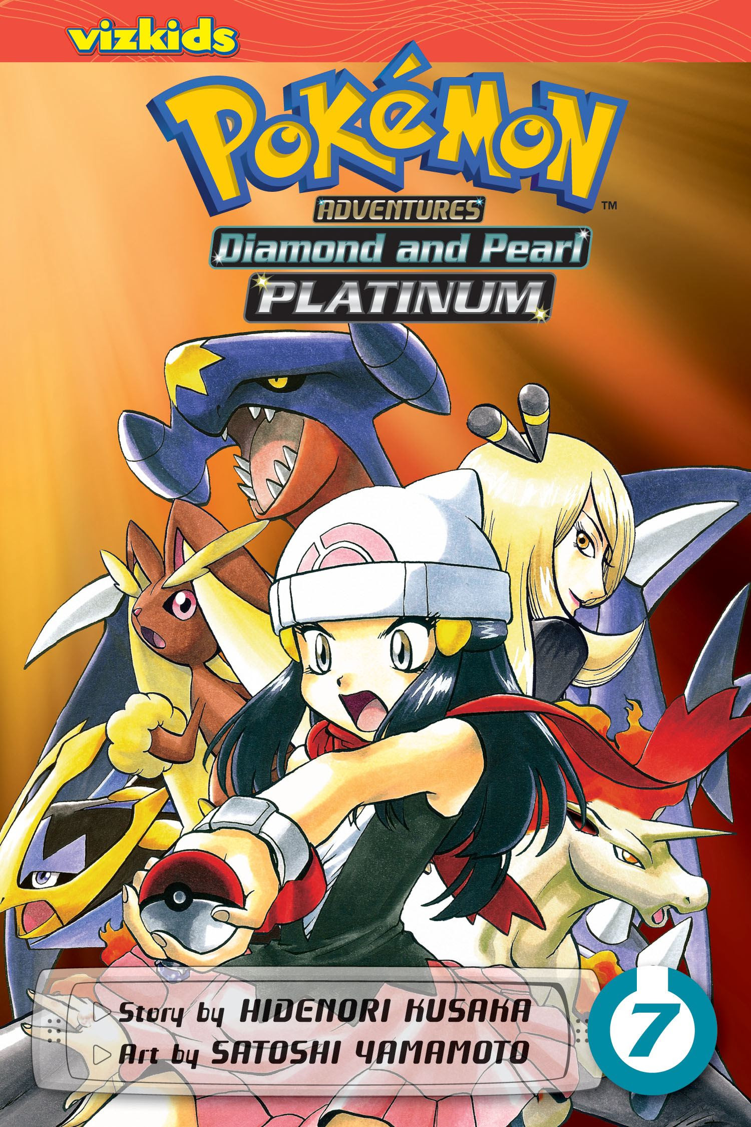 Pokemon Adventures Related Keywords amp; Suggestions