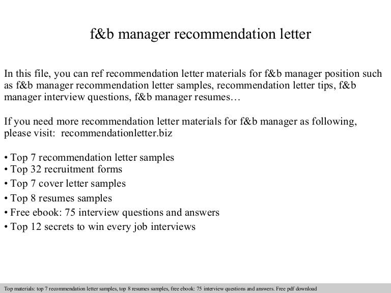 Fb Manager Recommendation Letter