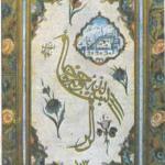 Türkler'in kuş sevgisi, hat sanatına da yansımıştır. İşte, İsmail Zühtü Efendi'nin (öl. 1731) leylek biçiminde besmelesi.