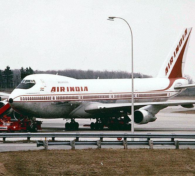 File:Air India Old.jpg