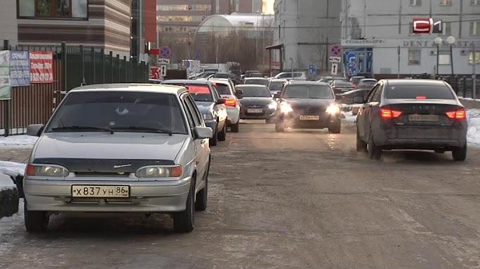 Мелкие деньги. На ремонт проезда к поликлинике №4 в Сургуте не могут найти подрядчика