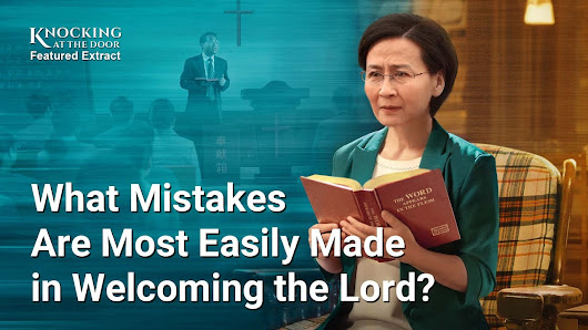 "Movie Clip ""Knocking at the Door"" (2) - What Mistakes Are Most Easily Made in Welcoming the Lord? 