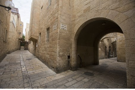Old City to Become Disabled-Friendly, After 3,000 Years