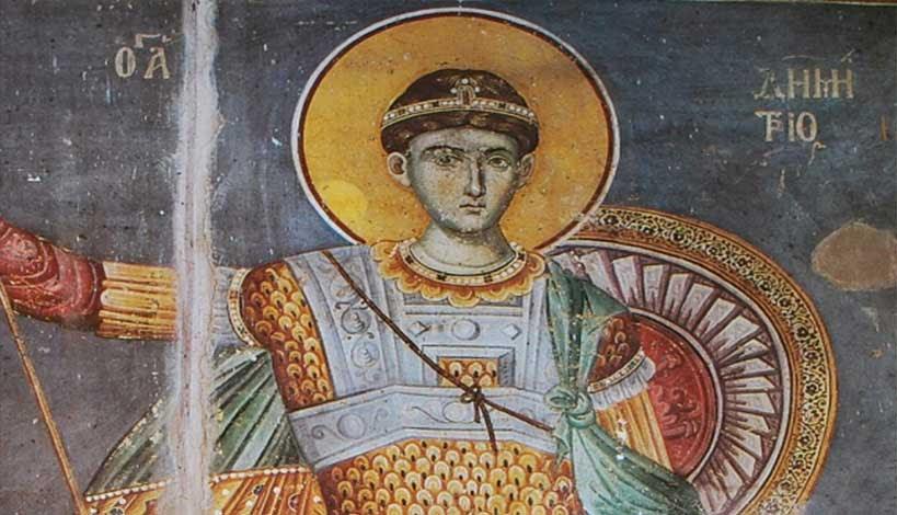 π. Συμεών Κραγιόπουλος: Ο μεγαλομάρτυρας άγιος Δημήτριος