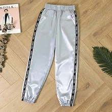 Women Summer Satin Highlight Glossy Thin Pants Slim Fit  Sports Pants