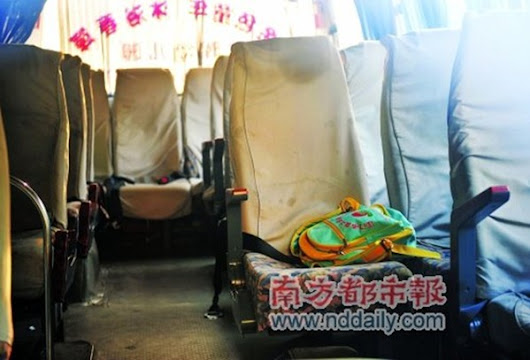 3-year-old baby girl suffocated to death in school bus | ChinaHush