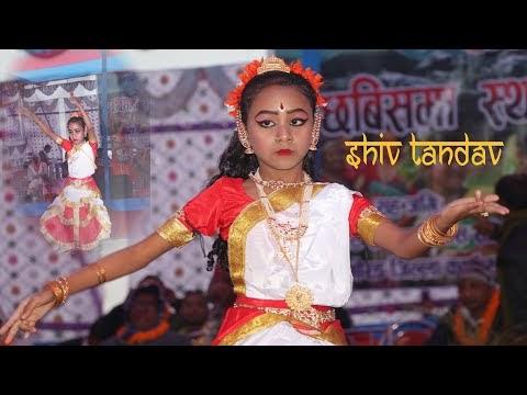 SHIV TANDAV | शिव ताण्डव # राजबंसि समाज बिकास समिति को स्थापना दिवस २०७६