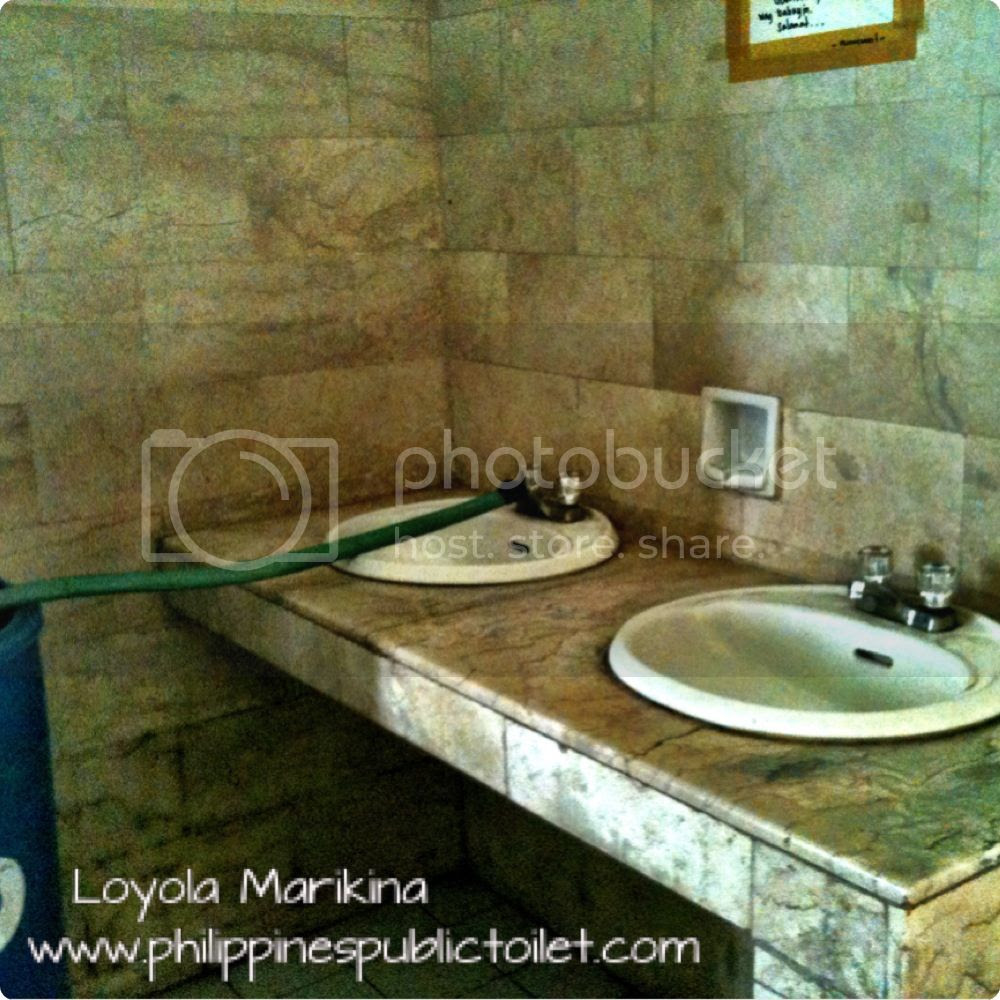 photo philippines-public-toilet-loyola-marikina-02.jpg