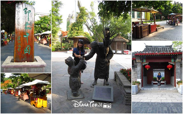 Shenzhen China Folk Village 09