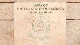 Crédito electoral del Fondo y papelón de Jerusalén
