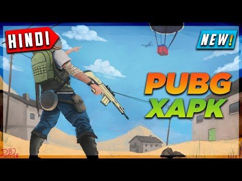 Pubg Apkpureco - Hack Pubg Mobile Ios 0 11 0