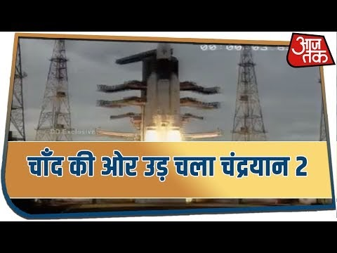 Moon Mission Chandrayaan-2 by ISRO