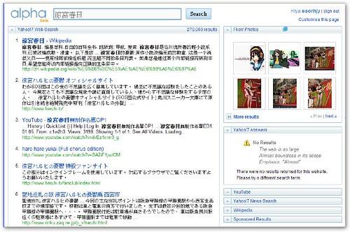 Search Yahoo