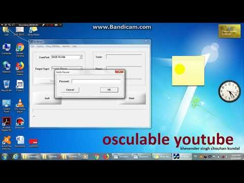 SN writer tool system config not showing| operator engineer password sol...