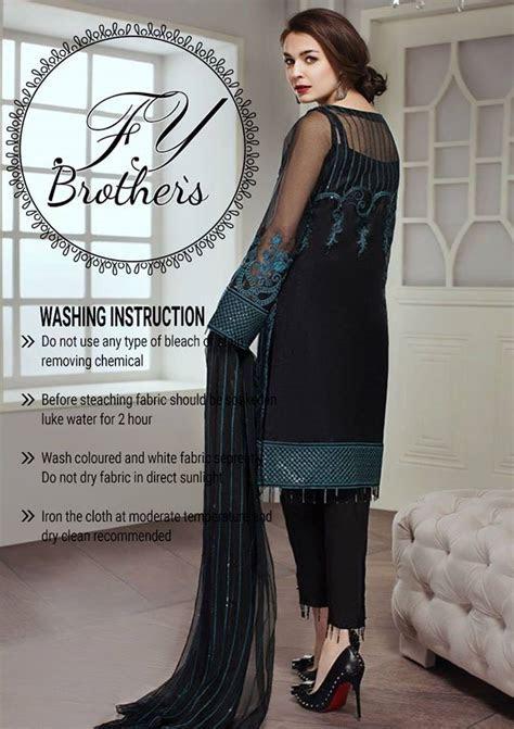 Gul Ahmed Lawn Collection 2018   Pakistani Dresses Marketplace